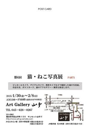 Part12015_2